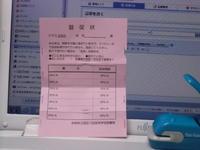 CIMG2264-2.jpg