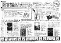 佐世保商業-1.jpg