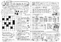 佐世保商業-2.jpg