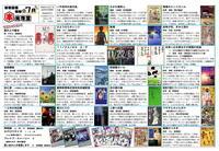 広報紙14-7-1.jpg