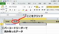 PC画像-3.jpg