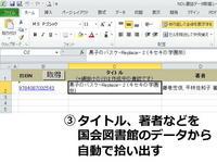 PC画像-4.jpg